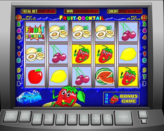 Бесплатные игровые автоматы онлайн играть без